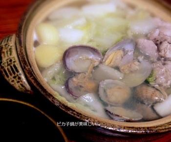 ピカ子鍋が美味しい.jpg
