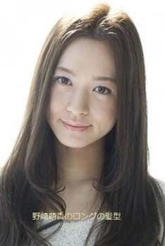 野崎萌香のロングの髪型.jpg